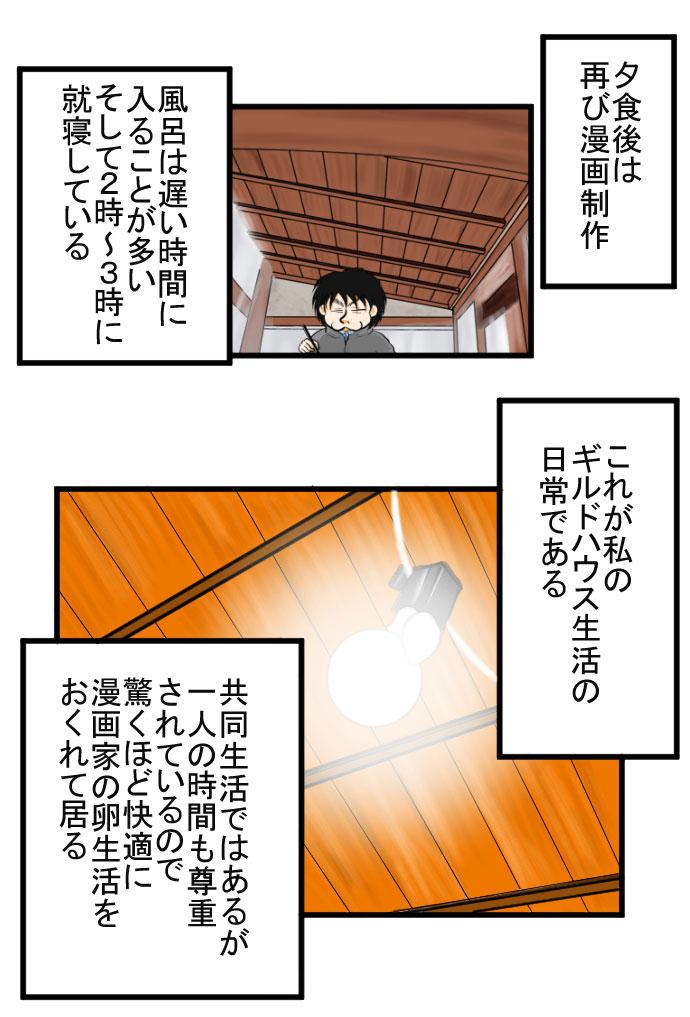 f:id:nanashinosakusya:20170117013153j:plain