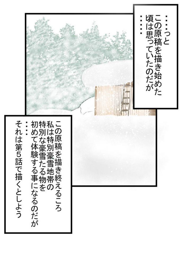 f:id:nanashinosakusya:20170117013203j:plain