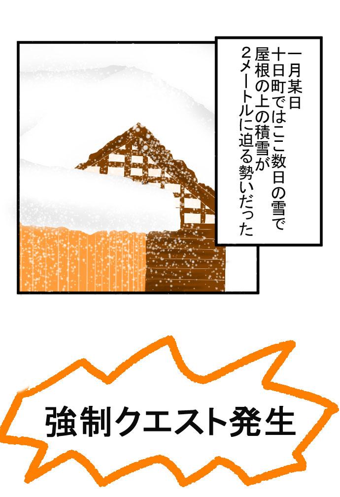 f:id:nanashinosakusya:20170121015012j:plain