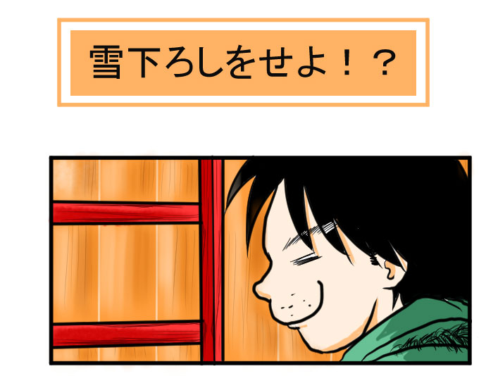 f:id:nanashinosakusya:20170121015021j:plain