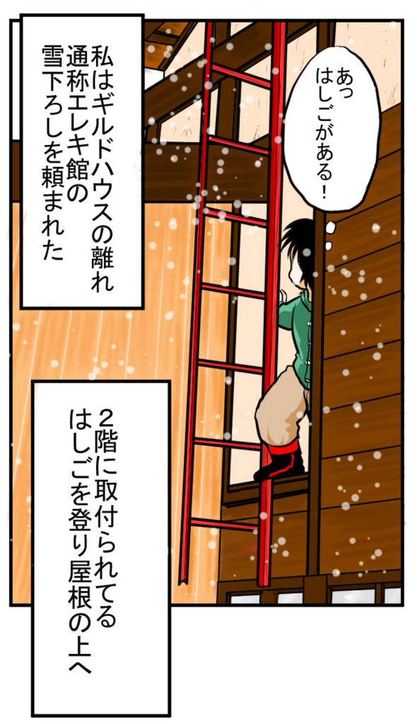 f:id:nanashinosakusya:20170121015031j:plain