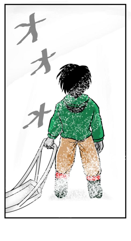 f:id:nanashinosakusya:20170121015041j:plain