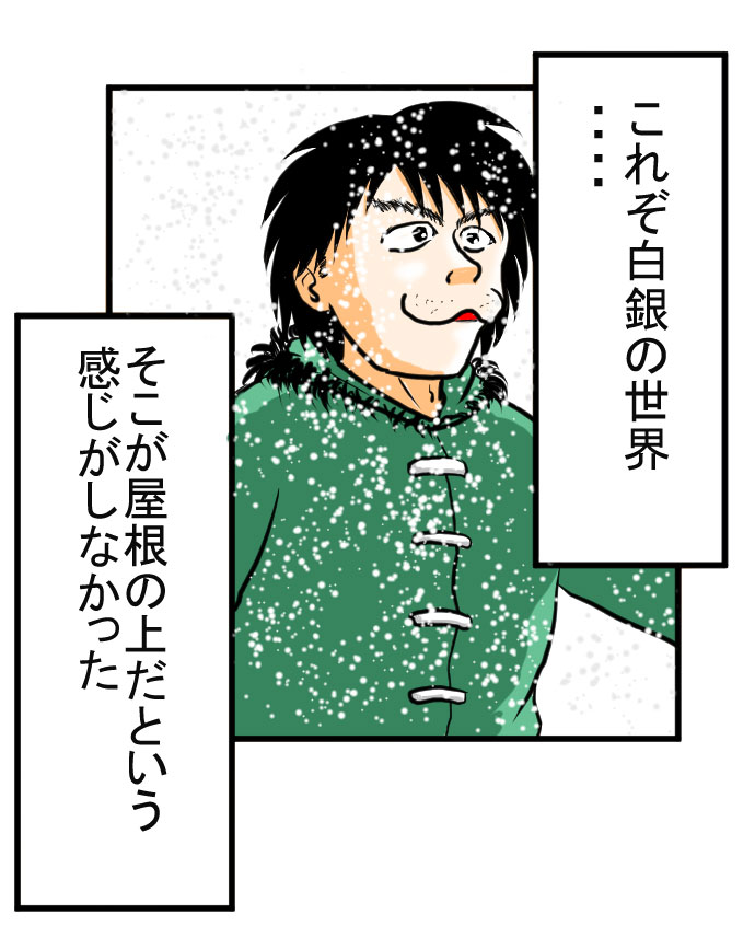f:id:nanashinosakusya:20170121015049j:plain