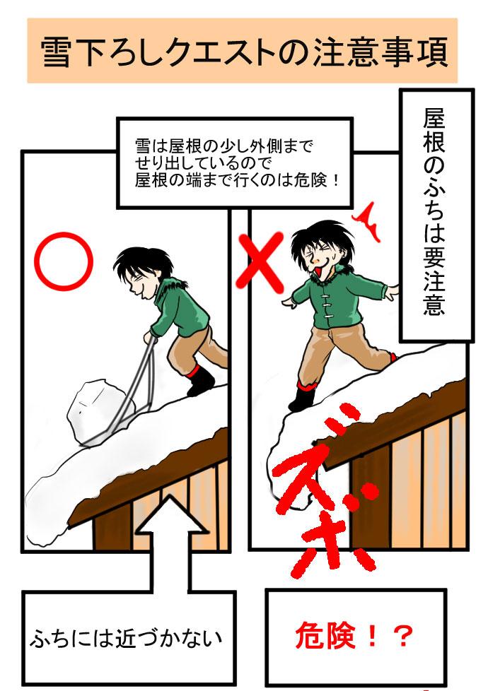 f:id:nanashinosakusya:20170121015103j:plain
