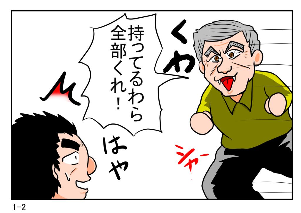 f:id:nanashinosakusya:20170130001601j:plain