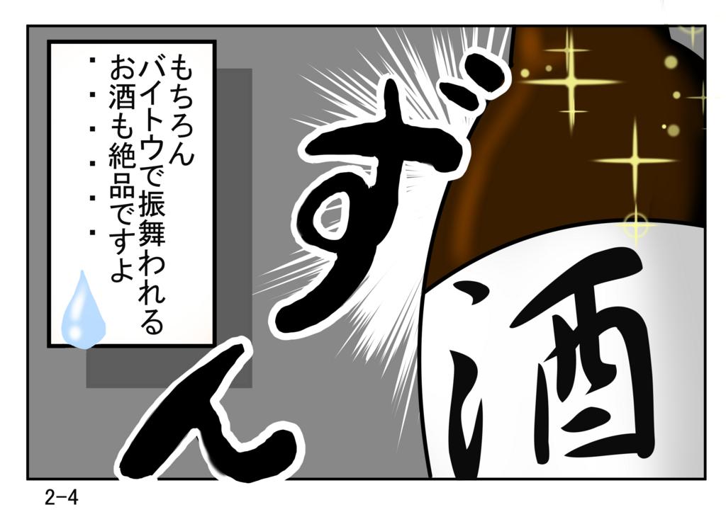 f:id:nanashinosakusya:20170130001937j:plain