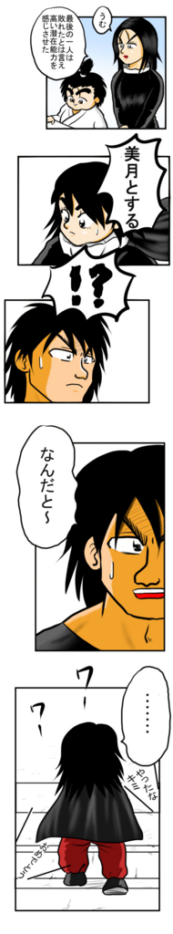 f:id:nanashinosakusya:20170130214630j:plain