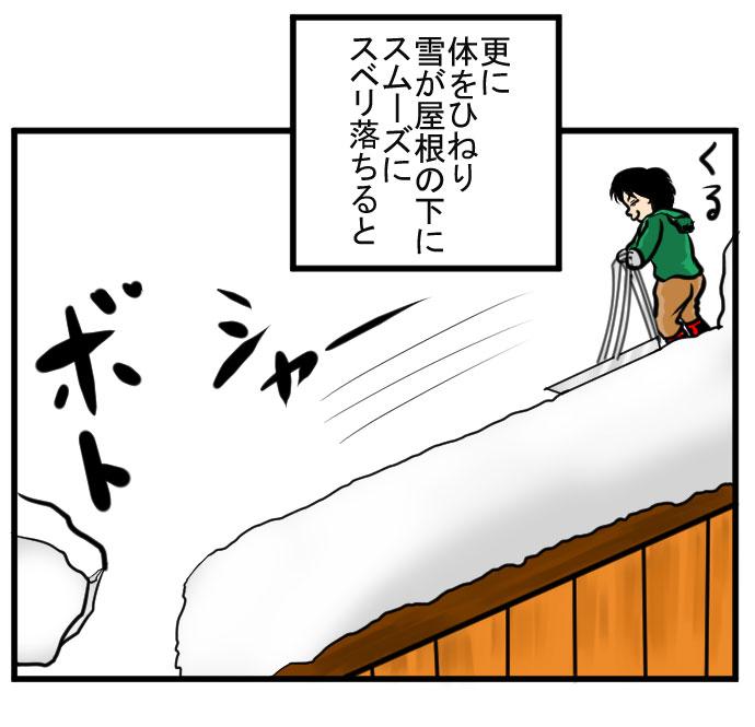 f:id:nanashinosakusya:20170201173140j:plain
