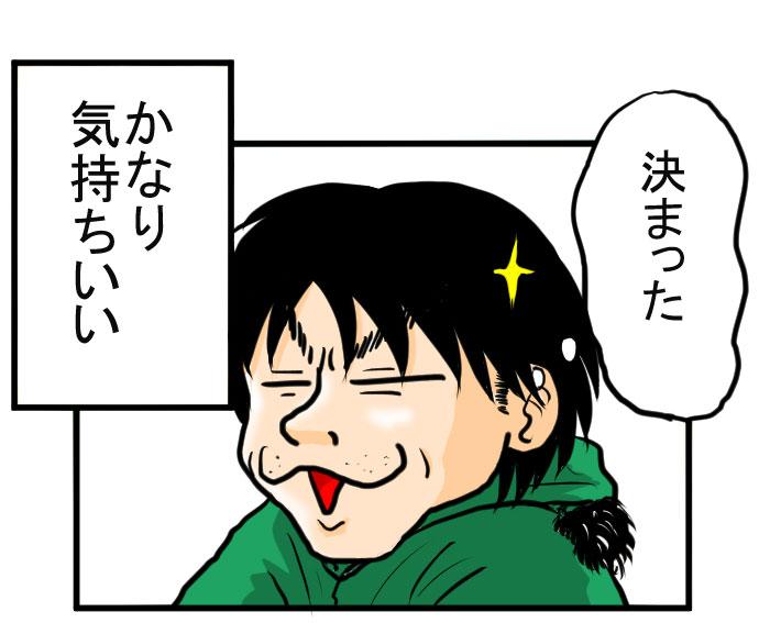 f:id:nanashinosakusya:20170201173145j:plain