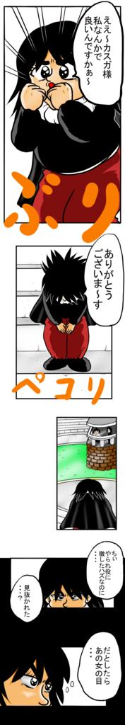 f:id:nanashinosakusya:20170203001452j:plain