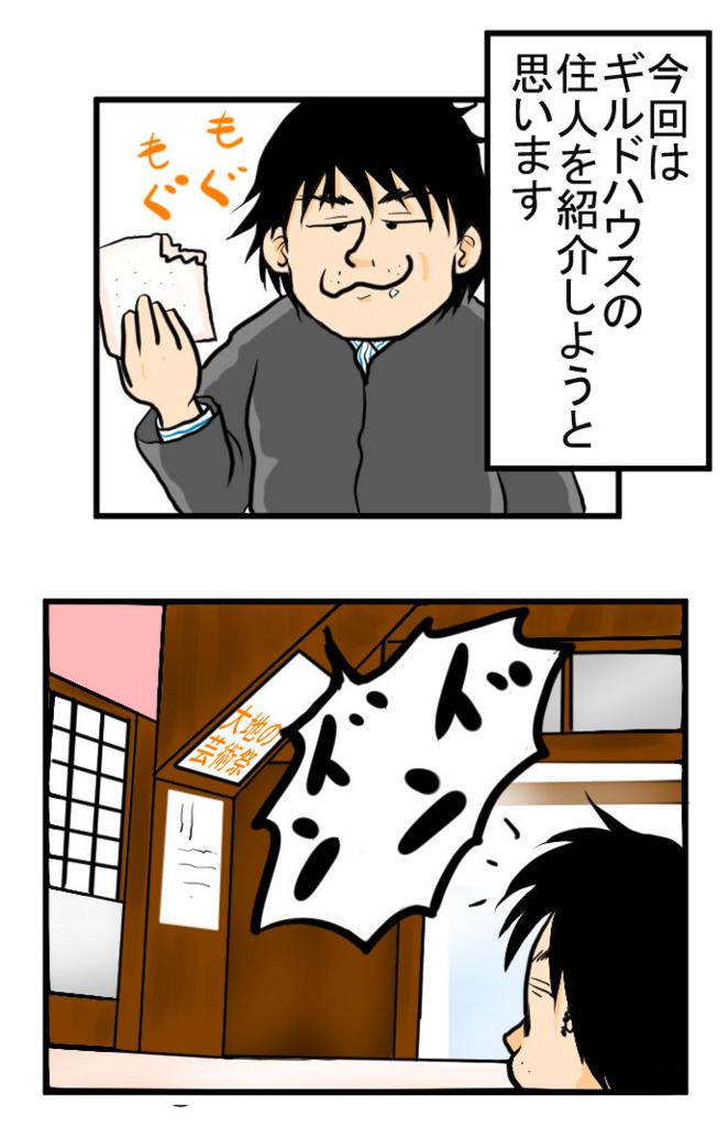 f:id:nanashinosakusya:20170207013615j:plain