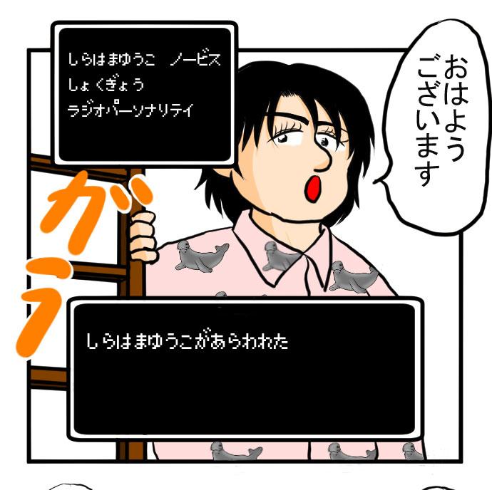 f:id:nanashinosakusya:20170207013625j:plain