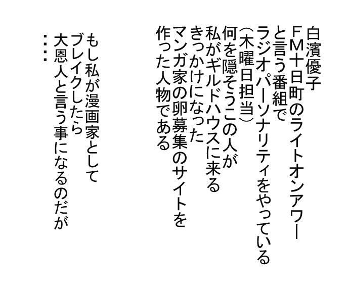 f:id:nanashinosakusya:20170207013632j:plain