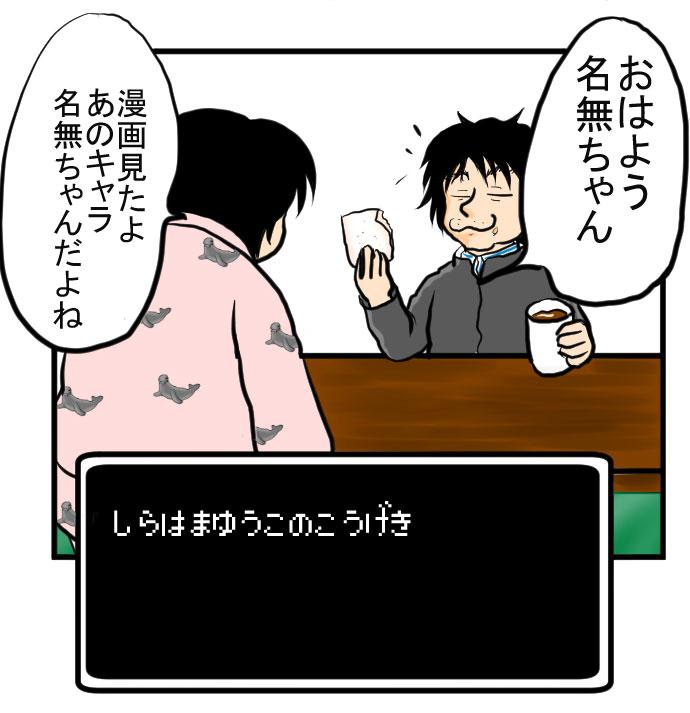 f:id:nanashinosakusya:20170207013647j:plain