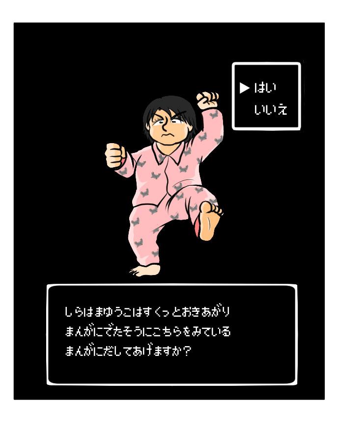f:id:nanashinosakusya:20170207013703j:plain