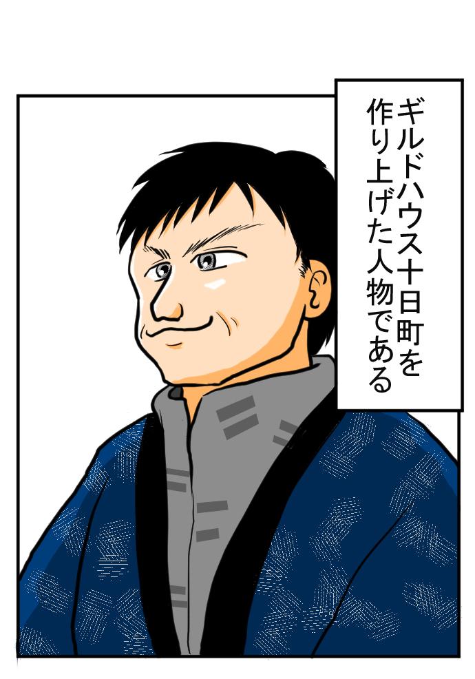 f:id:nanashinosakusya:20170220223506j:plain