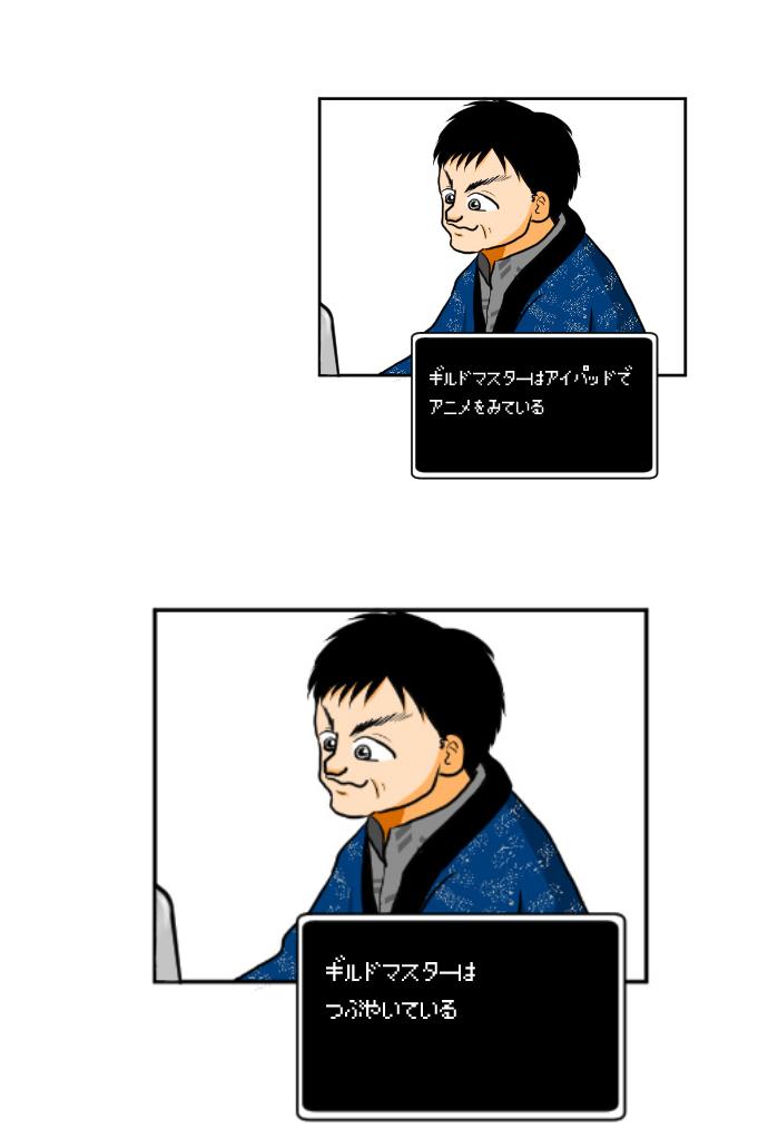 f:id:nanashinosakusya:20170220223512j:plain