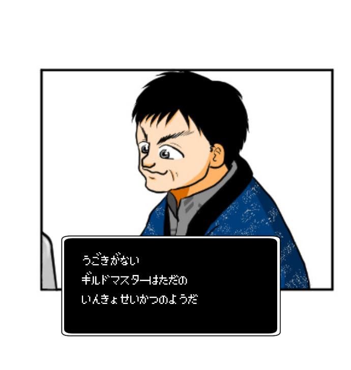 f:id:nanashinosakusya:20170220223517j:plain