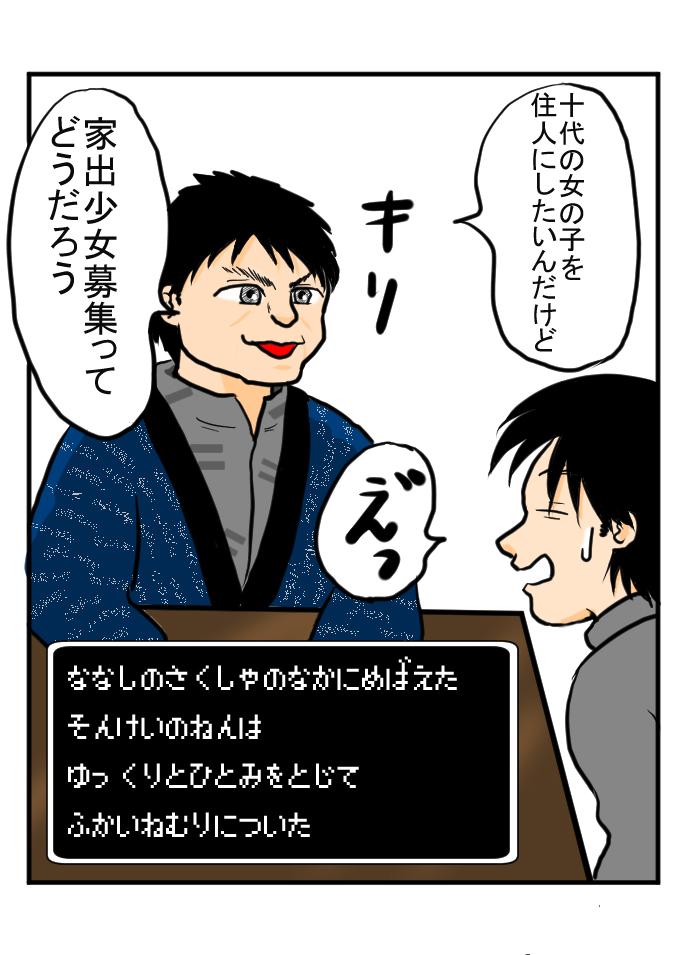 f:id:nanashinosakusya:20170220223534j:plain