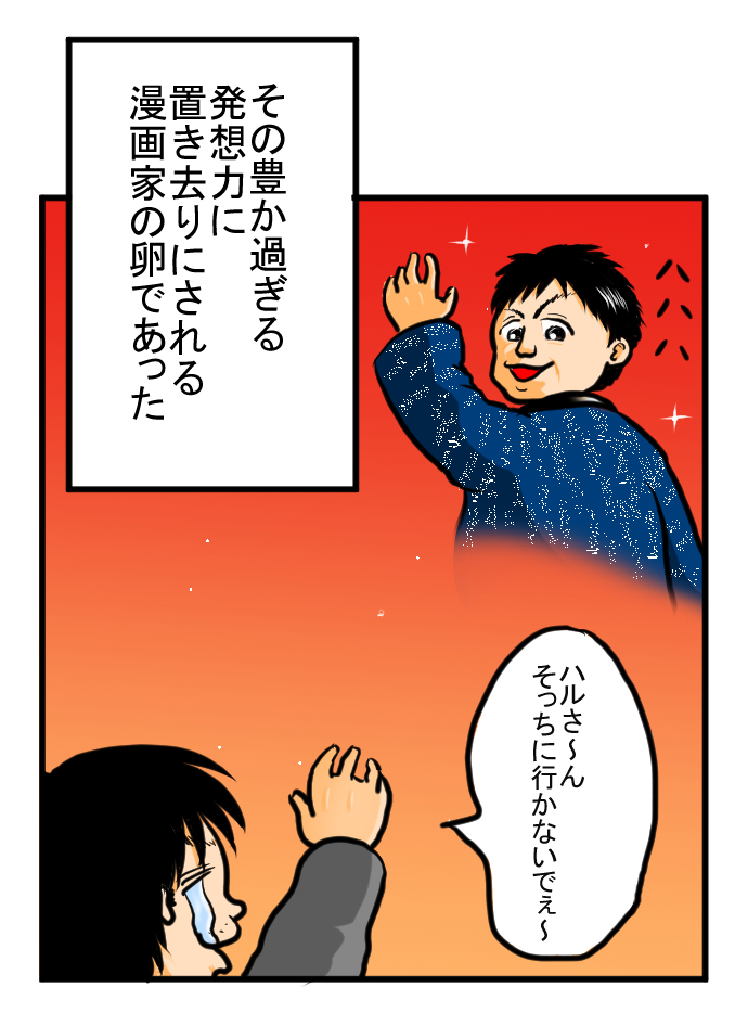 f:id:nanashinosakusya:20170220223539j:plain