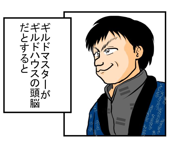 f:id:nanashinosakusya:20170228230451j:plain