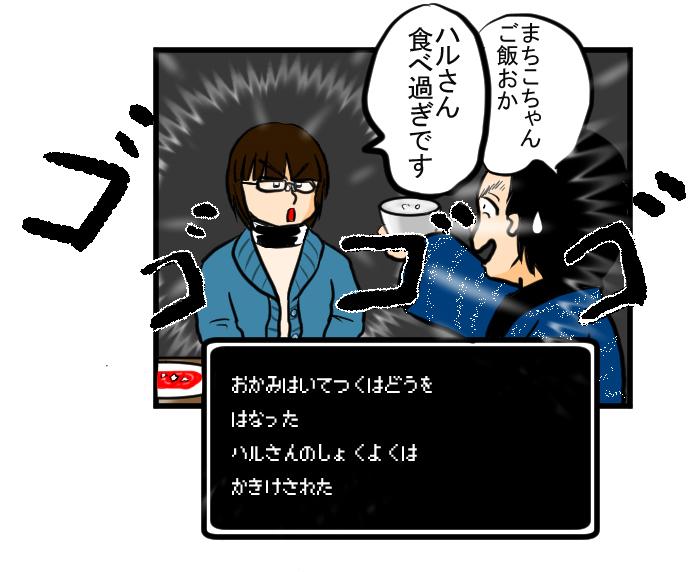 f:id:nanashinosakusya:20170228230543j:plain