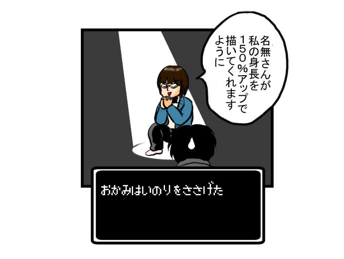 f:id:nanashinosakusya:20170228230548j:plain