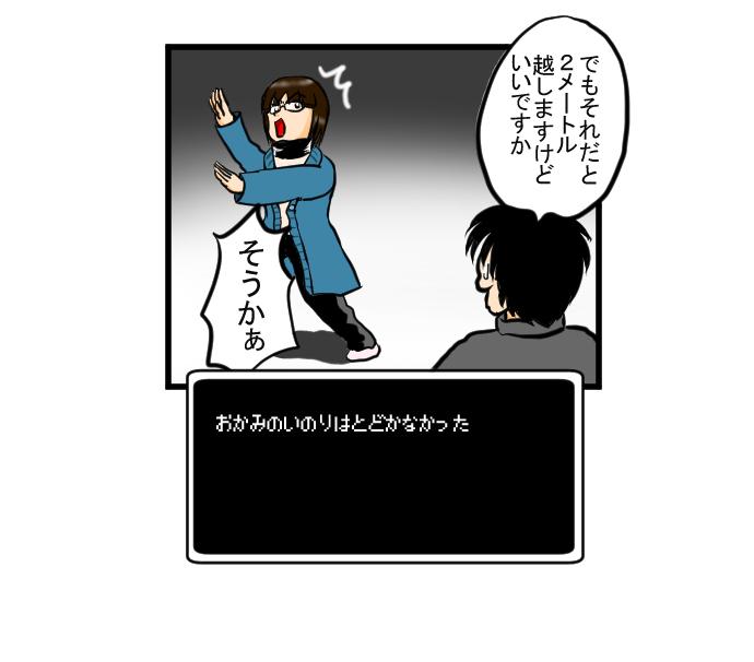 f:id:nanashinosakusya:20170228230554j:plain