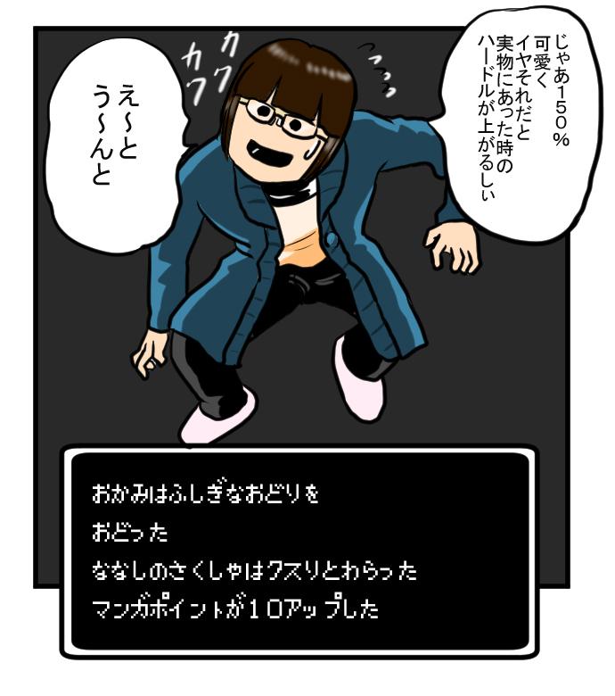 f:id:nanashinosakusya:20170228230602j:plain