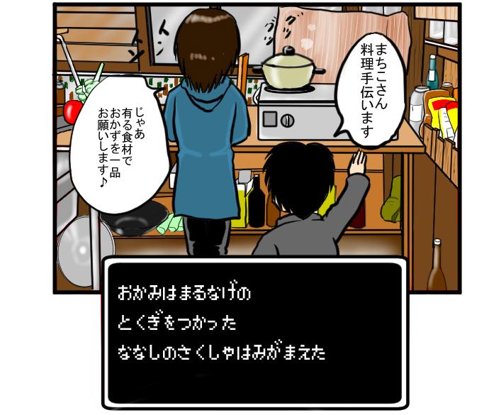f:id:nanashinosakusya:20170301001749j:plain