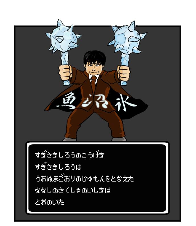 f:id:nanashinosakusya:20170313215238j:plain