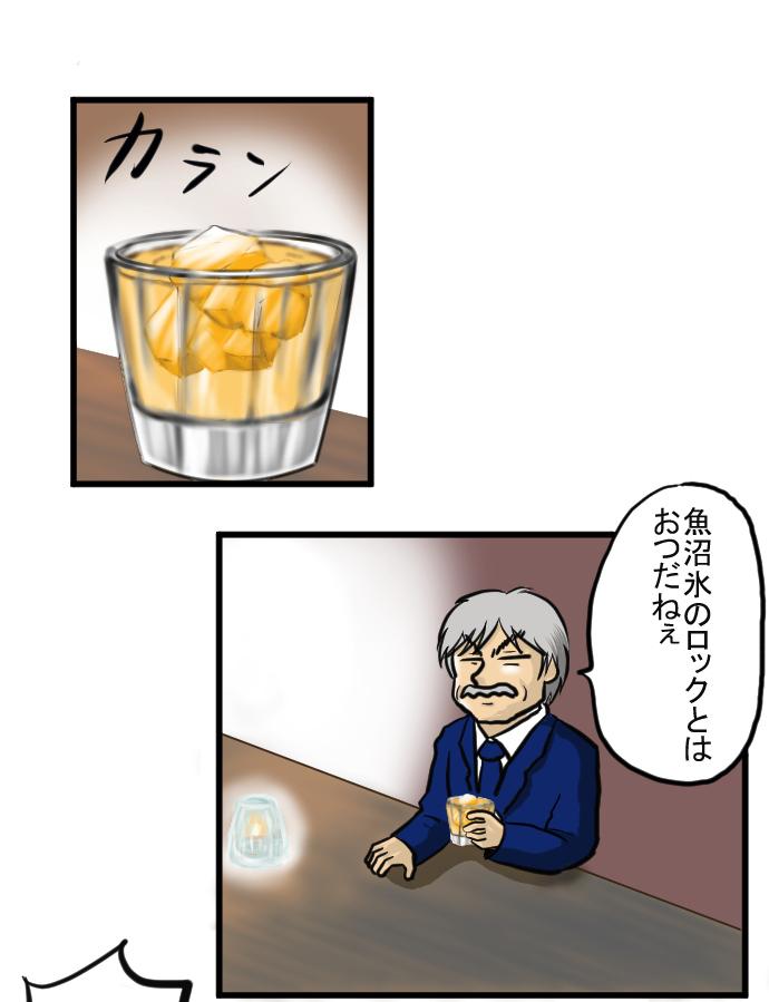 f:id:nanashinosakusya:20170313215248j:plain
