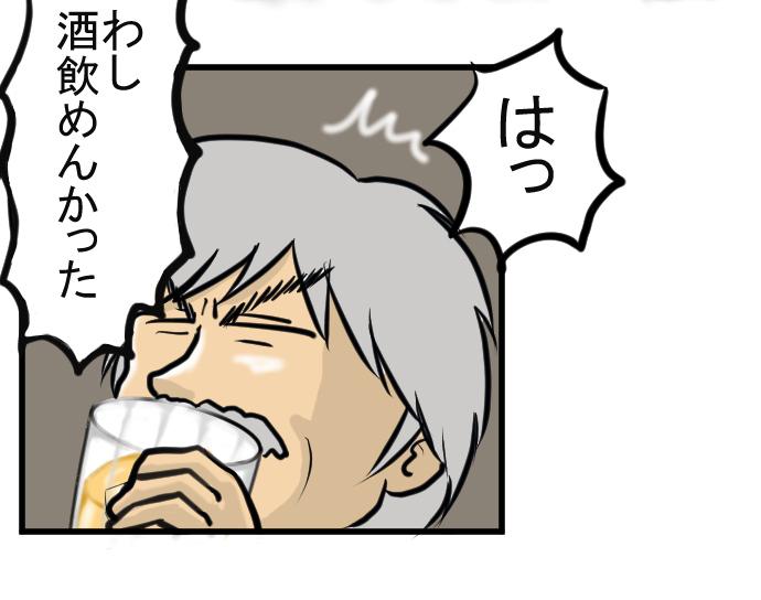 f:id:nanashinosakusya:20170313215257j:plain