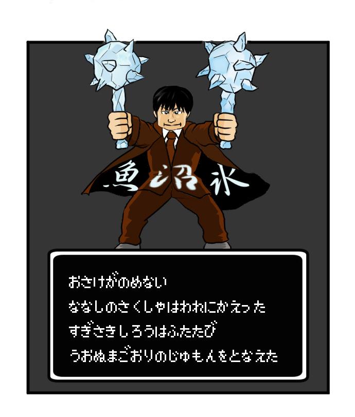 f:id:nanashinosakusya:20170313215308j:plain