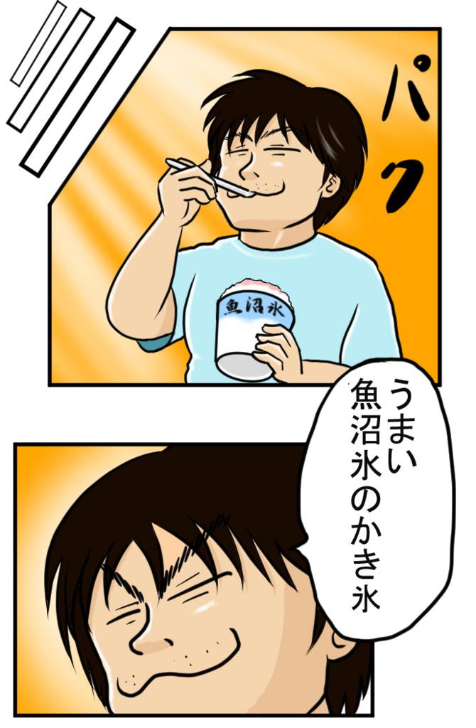 f:id:nanashinosakusya:20170313215318j:plain