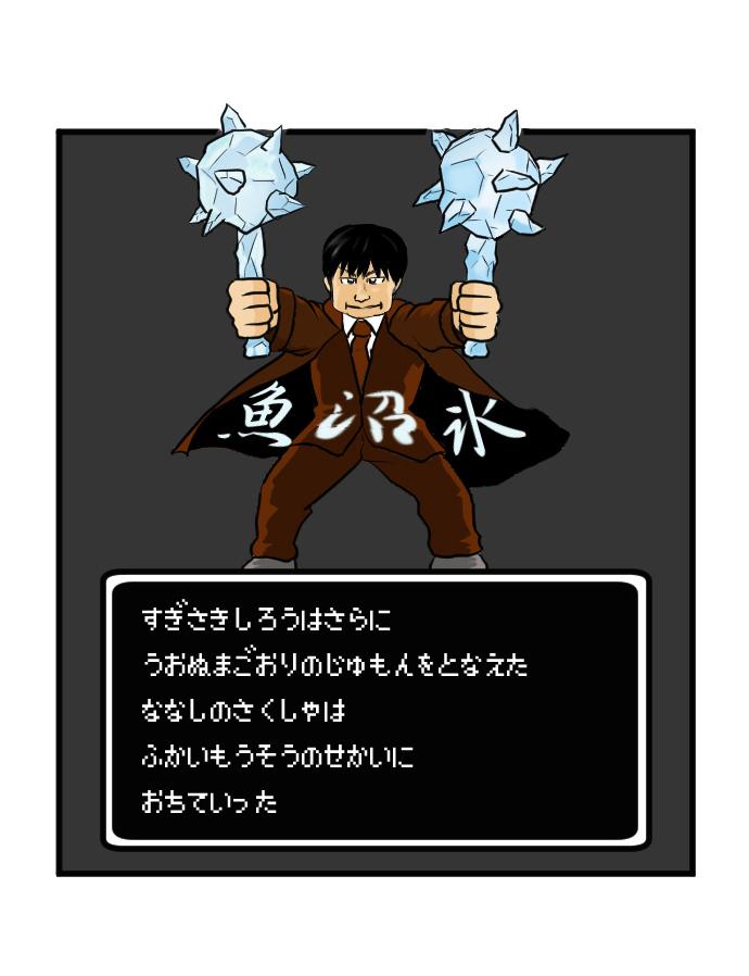 f:id:nanashinosakusya:20170313215326j:plain