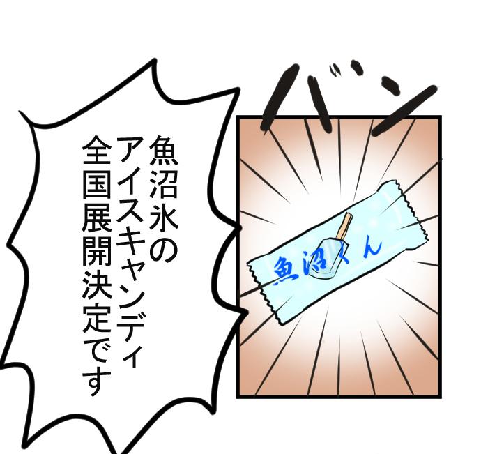 f:id:nanashinosakusya:20170313215333j:plain