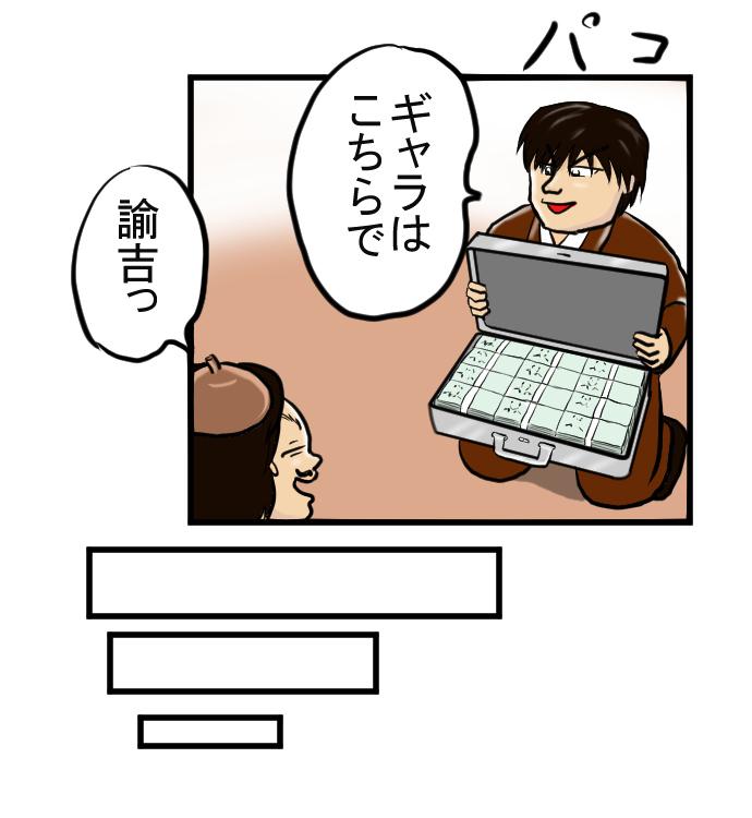 f:id:nanashinosakusya:20170313215345j:plain