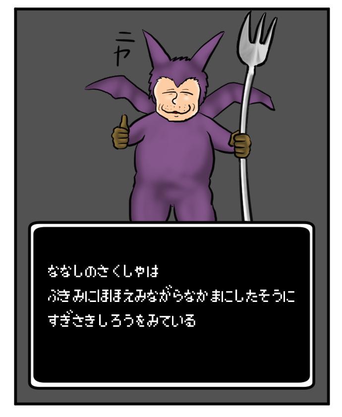 f:id:nanashinosakusya:20170313215351j:plain