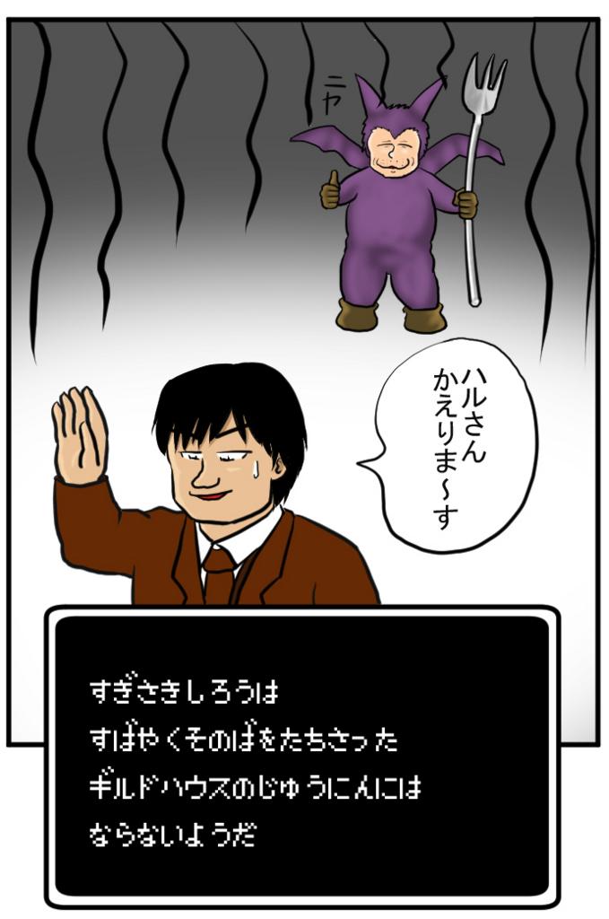 f:id:nanashinosakusya:20170313215400j:plain