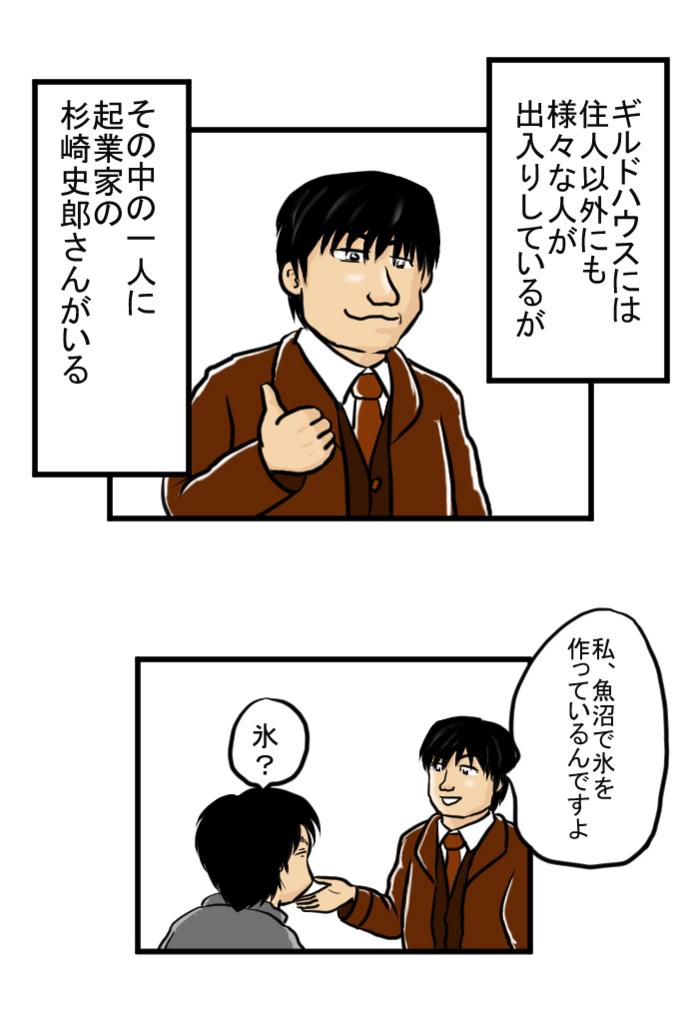 f:id:nanashinosakusya:20170314201418j:plain