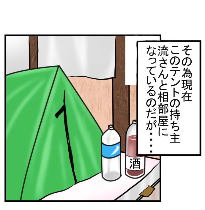 f:id:nanashinosakusya:20170321220715j:plain
