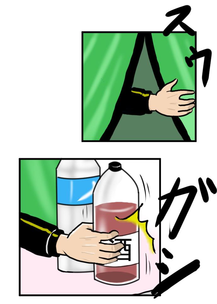 f:id:nanashinosakusya:20170321220723j:plain