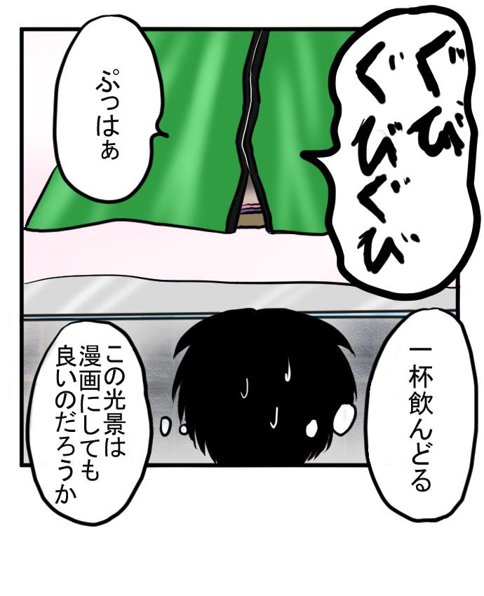 f:id:nanashinosakusya:20170321220746j:plain