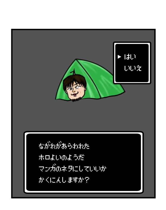 f:id:nanashinosakusya:20170321220753j:plain