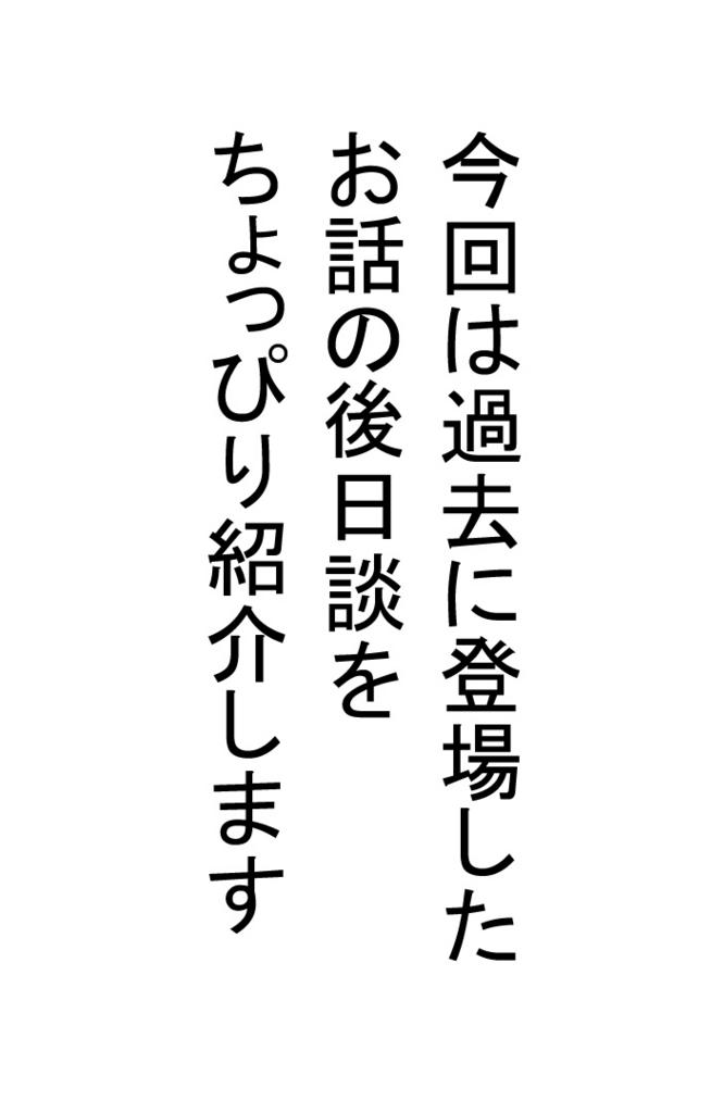 f:id:nanashinosakusya:20170405010802j:plain