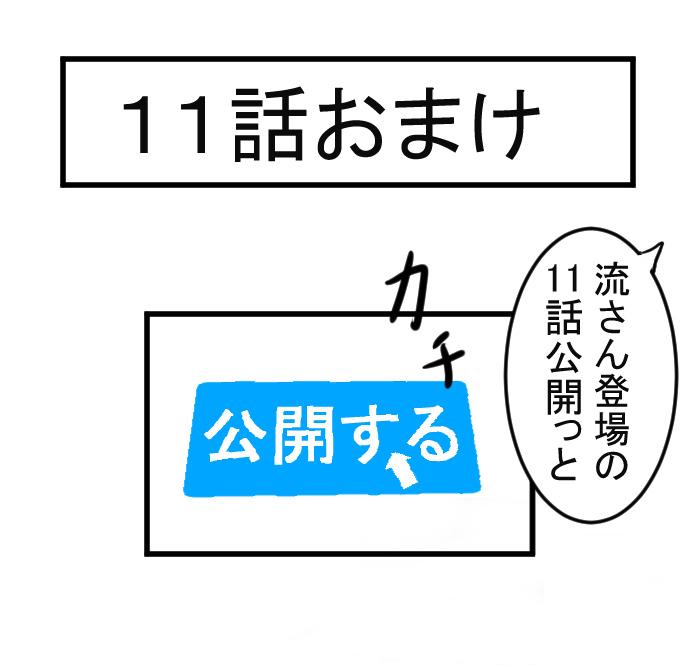 f:id:nanashinosakusya:20170405010811j:plain