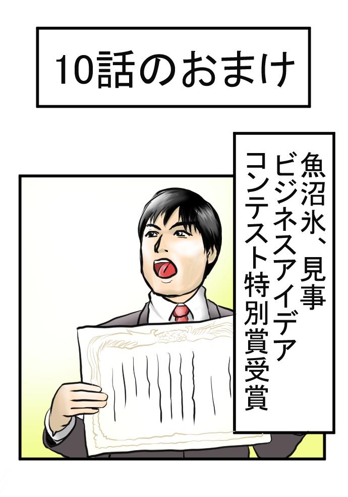 f:id:nanashinosakusya:20170405010817j:plain