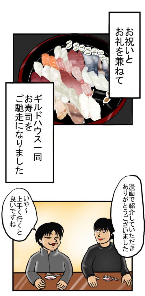 f:id:nanashinosakusya:20170405174900j:plain