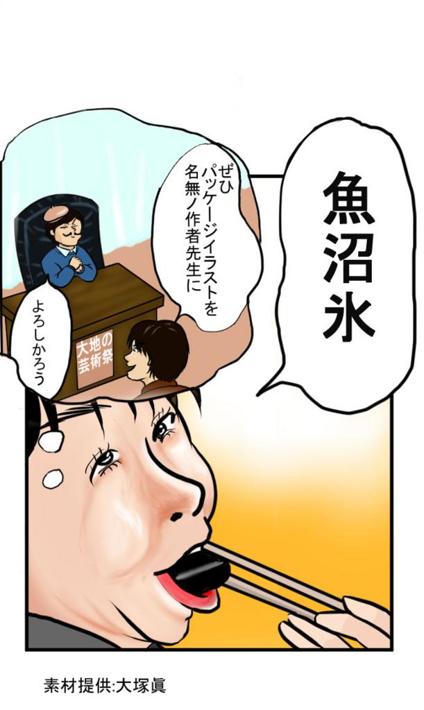 f:id:nanashinosakusya:20170405211521j:plain